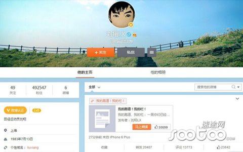 刘翔微博宣布退役 半小时点击破百万创纪录