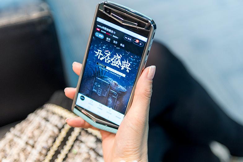 英国奢侈品手机VERTU纬图宣布入驻天猫