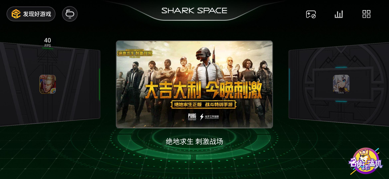 黑鲨游戏手机2:为玩家而生的游戏机,却被我用来看电影