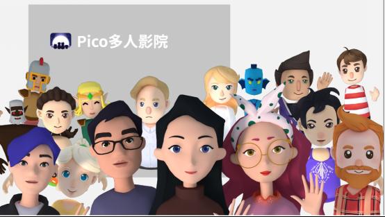 Pico G2 4K发布,首发售价2499