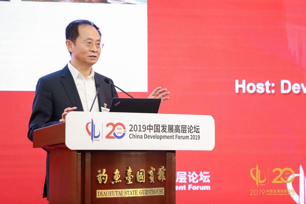 """""""中国发展高层论坛""""张文中发言:多点Dmall引领第三次零售革命"""