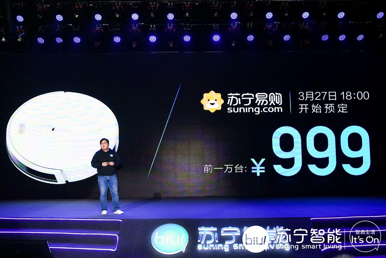 """2018年最新注册送现金十余款新品,成立苏宁生态链基金,""""苏宁速度""""再现IoT时代"""