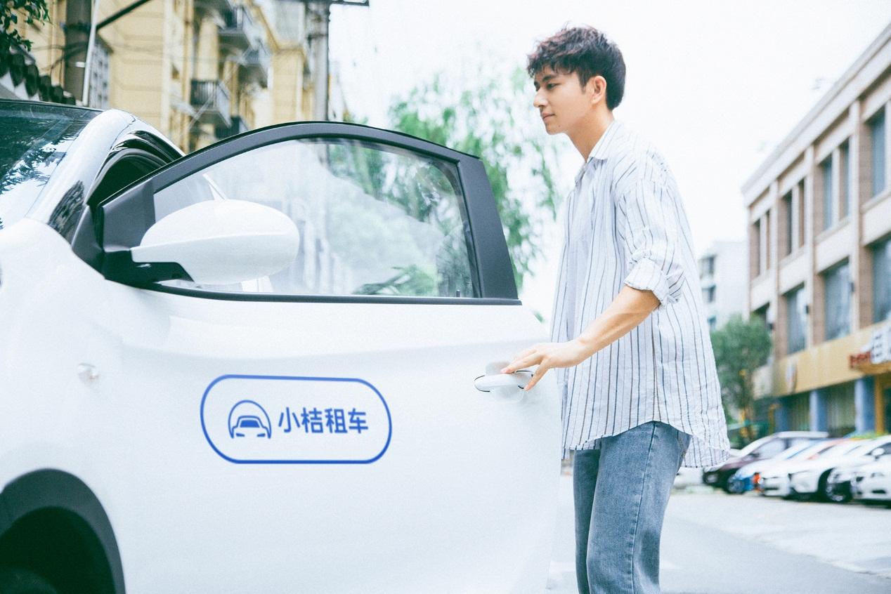 小桔车服升级租车业务 滴滴共享汽车更名为小桔租车