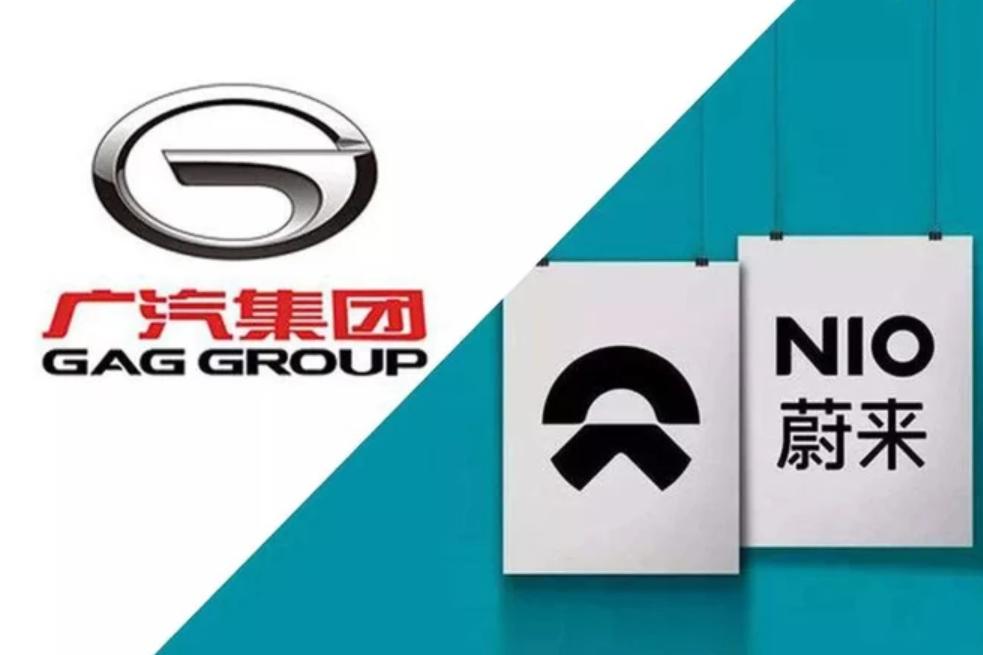 广汽蔚来官宣将推出全新品牌,用开放平台创造全新出行生态圈