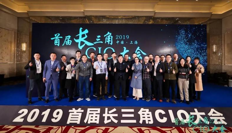 """019长三角CIO大会:华云数据解读如何借助混合云推动数字化转型"""""""