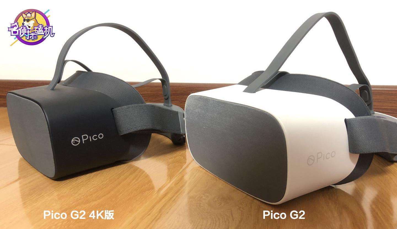 Pico G2 4K版:分辨率更进一步,看得更清晰