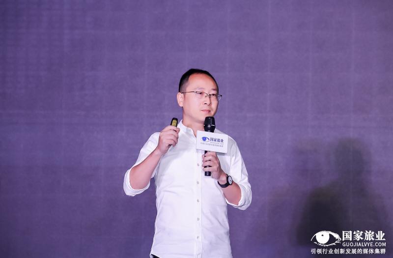 """首提""""3C战略"""",马蜂窝CEO陈罡谈新旅游的""""人货场"""""""