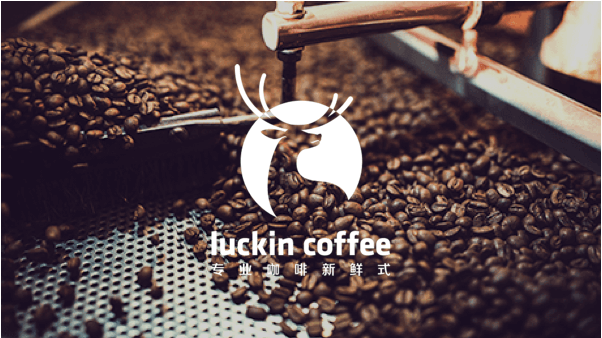 瑞幸咖啡提交美国IPO申请,2018年净收入8.4亿元