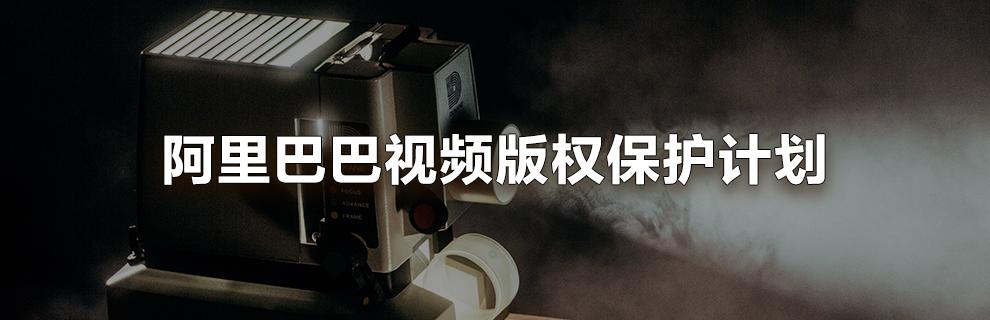 """全球首映燃炸,复仇者联盟和""""阿里大文娱联盟""""并肩作战"""