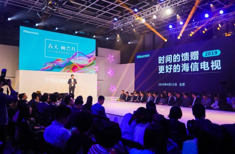 海信春季新品齐发 重启VIDAA子品牌计划 面向90、95后未来消费主力
