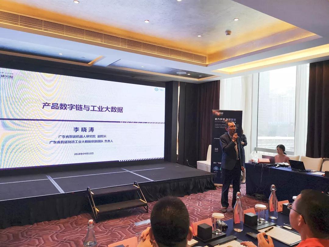 """专访广智院李晓涛:广智云+UCloud助力企业""""智造""""升级"""