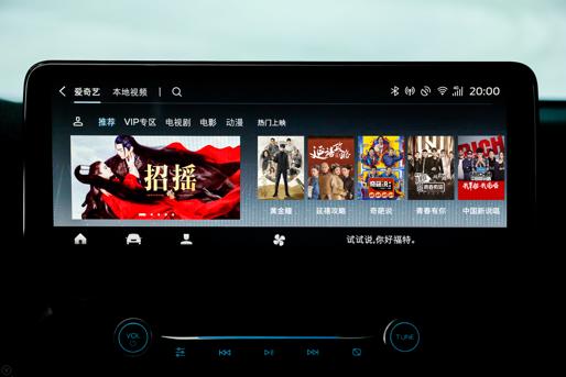 福特与百度合作发布智行信息娱乐系统SYNC+  搭载爱奇艺车载在线视频智能解决方案
