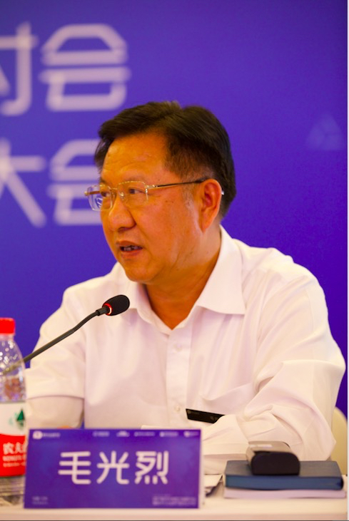 """""""数字化企业研习社""""在京成立,院士学者企业家为中国数字化转型之路支招"""