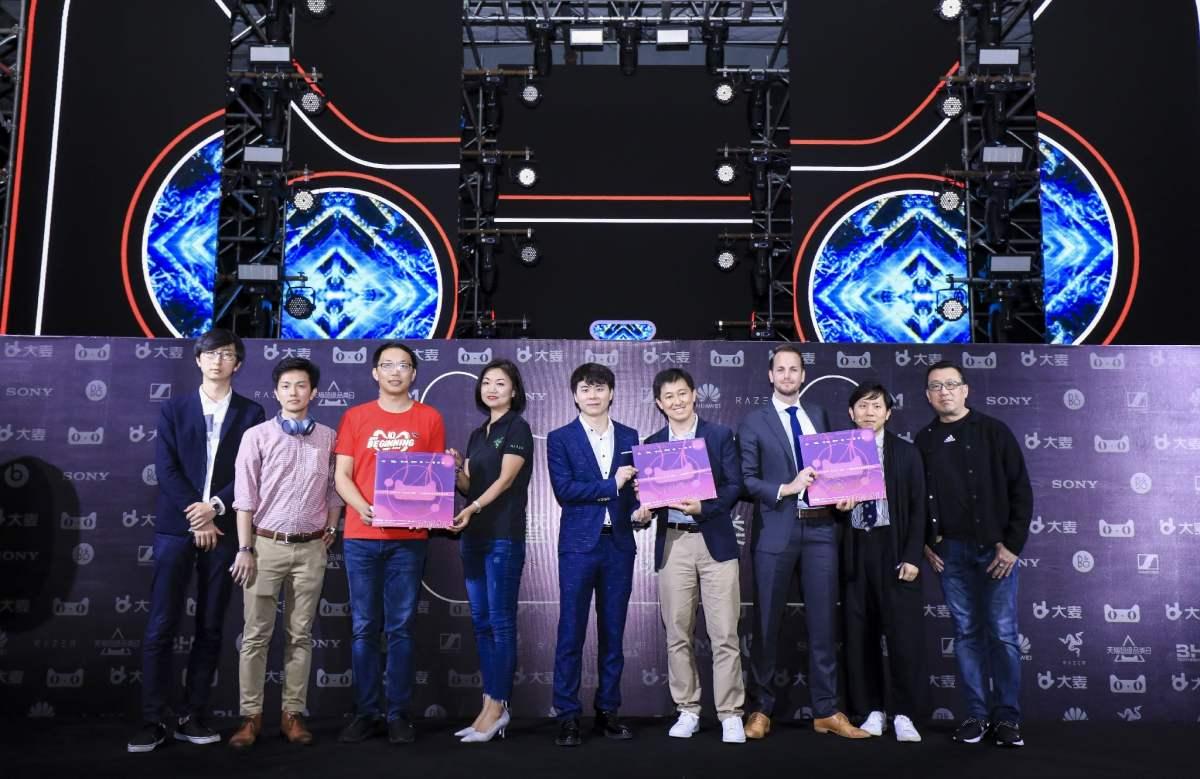 """大麦网携手天猫推出2019首个""""现场娱乐+新零售""""商业化成品"""