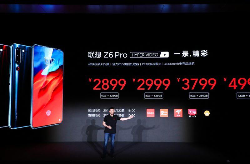 联想Z6 Pro发布,超级视频AI四摄,售价2899元起