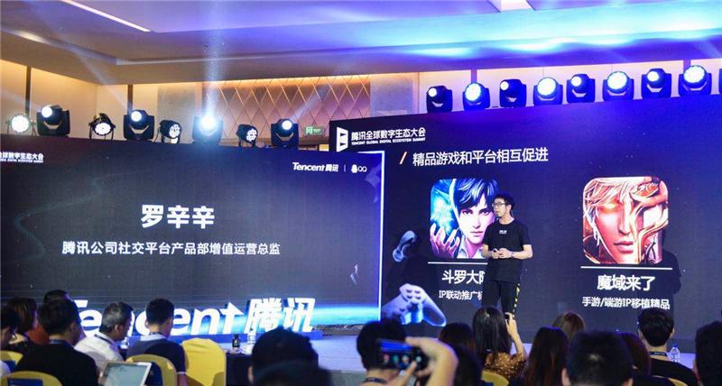 QQ小游戏中心即将上线,10亿流量+10亿分成扶持开发者