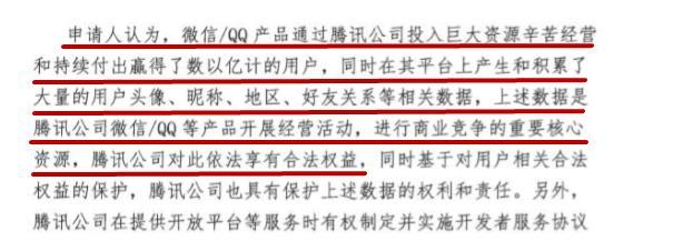 抖音披露天津禁令执行进展:超400万抖音用户已更换头像昵称