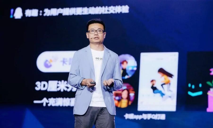腾讯副总裁梁柱:下半年推出QQ小游戏中心,10亿流量扶植精品小游戏