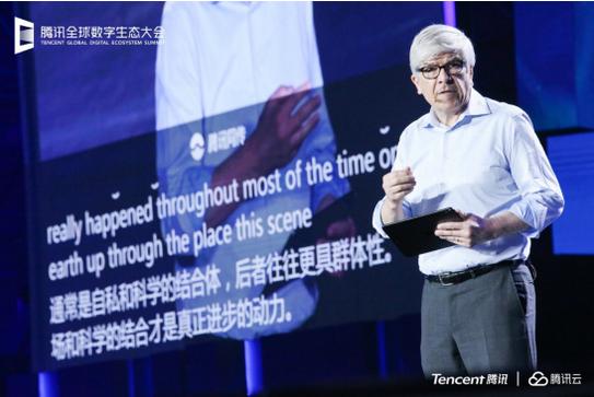 全球数字生态大会圆满举行,腾讯同传展现高质高效AI同传服务