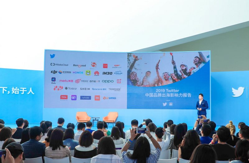 Twitter举办出海营销峰会,发布《2019中国品牌出海影响力报告》