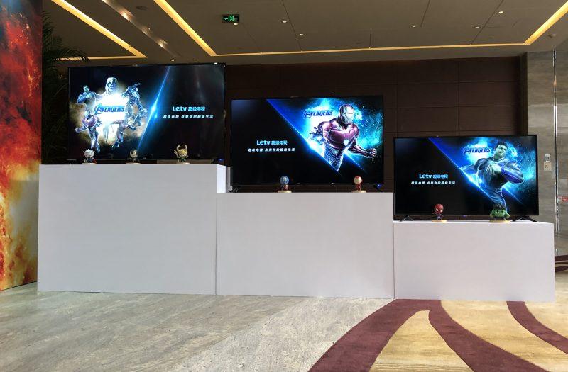 """乐融Letv发布超5 X43 /X55 """"净蓝""""护眼全面屏让人印象深刻"""