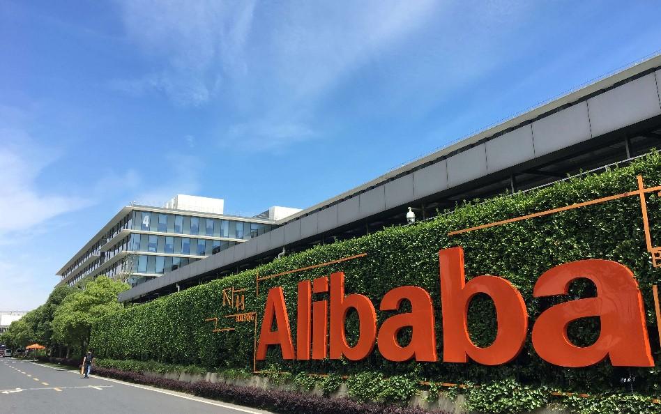 阿里巴巴第四季度和全年营收强劲增长 一年用户增长一亿 为商家带来9000亿增量生意