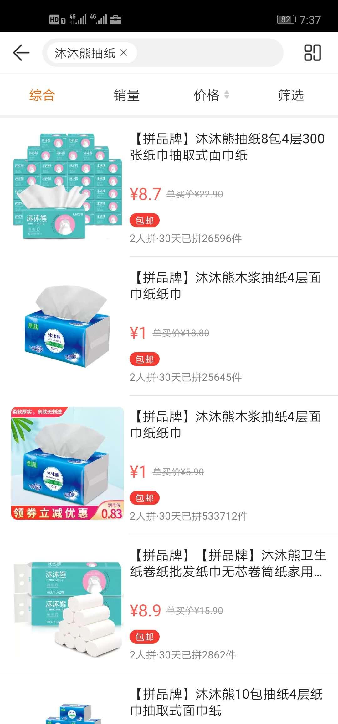 苏宁张奎:一个爆款救活保定一家造纸厂