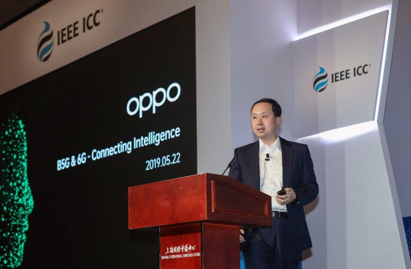 OPPO参加IEEE ICC 2019 展望智慧互联6G未来