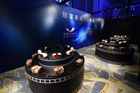 移动电影院V2.0发布,满足影迷移动巨幕/移动3D体验