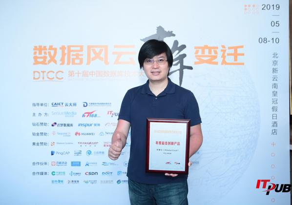 阿里云POLARDB获选2019中国数据库年度最佳创新产品