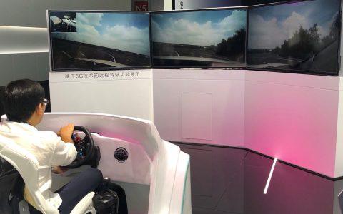 上汽集团参展CESA,5G远程遥控无人驾驶亮相|万博最新体育app直击CES Asia