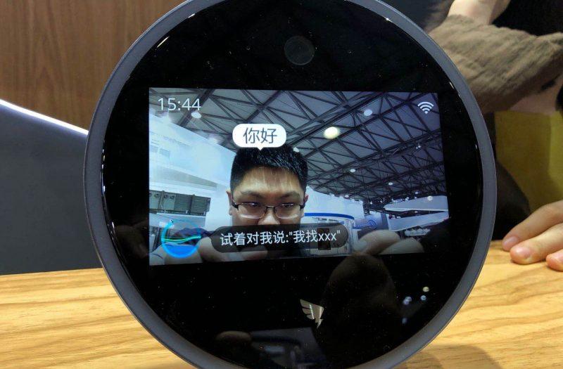 钉钉智连首秀CES Asia,打通数字化办公软硬件边界 速途直击CES Asia