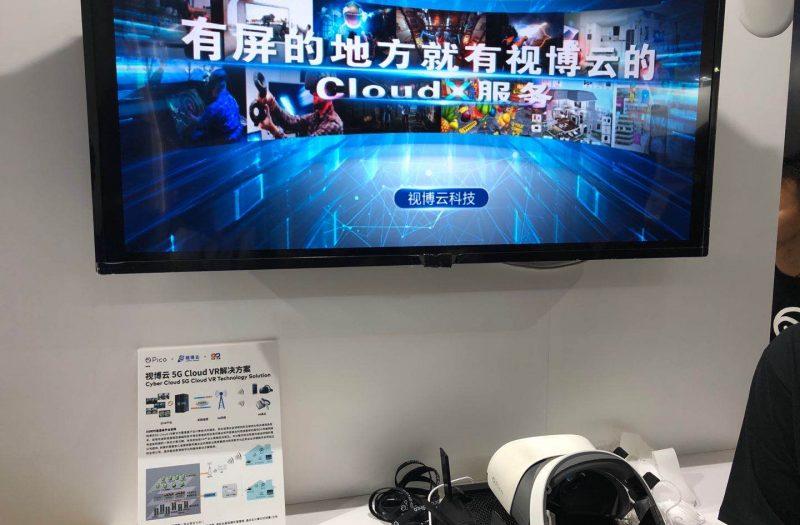 Pico亮相上海消费电子展,4K VR设备、ToF深感应用悉数亮相|直击CES Asia