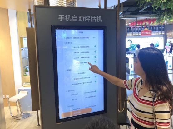 """线上线下""""两开花"""",旗舰手机半价拿 苏宁6·18解锁""""以旧换新""""新玩法"""