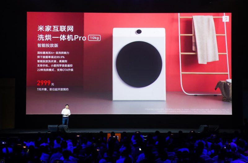 小米米家进军智能厨房大家电,首发米家互联网烟灶套装等6大智能新品