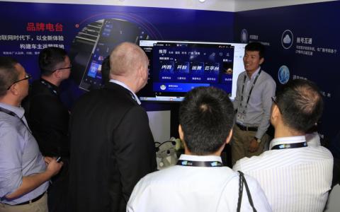 赋能车企用户运营,听伴宣布开放国内首家车载音频运营云平台|直击CES Asia
