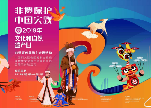 """传承与弘扬非遗,三七互娱为传统文化插上""""互联网+""""的翅膀"""