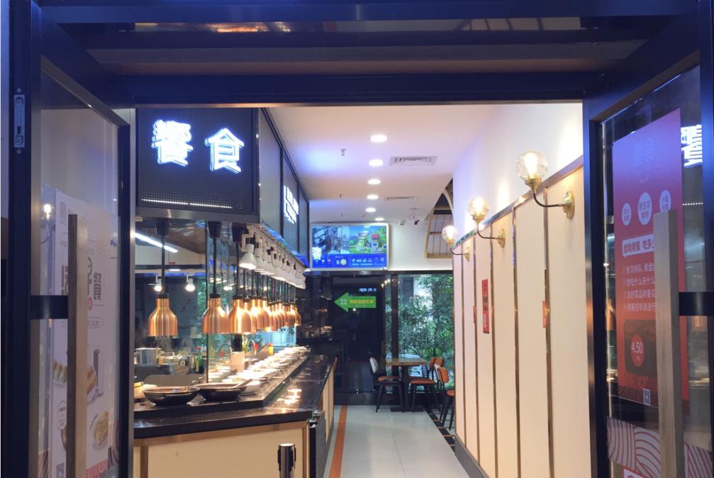 深圳CBD区域,家乐缘开了一家智慧餐厅
