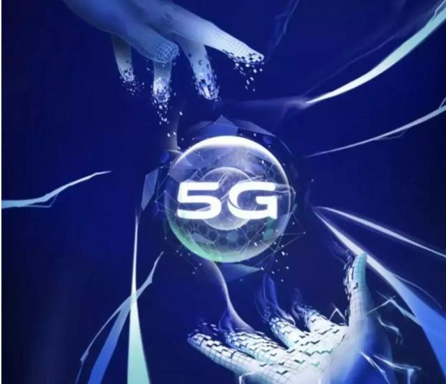 """5G手机""""井喷""""式到来,新一代通信技术究竟是谁的""""灵药""""?"""