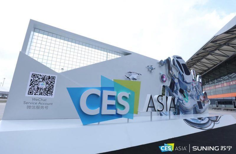 苏宁携三大智慧板块惊艳亮相CES Asia 2019:技术引领智慧零售新发展