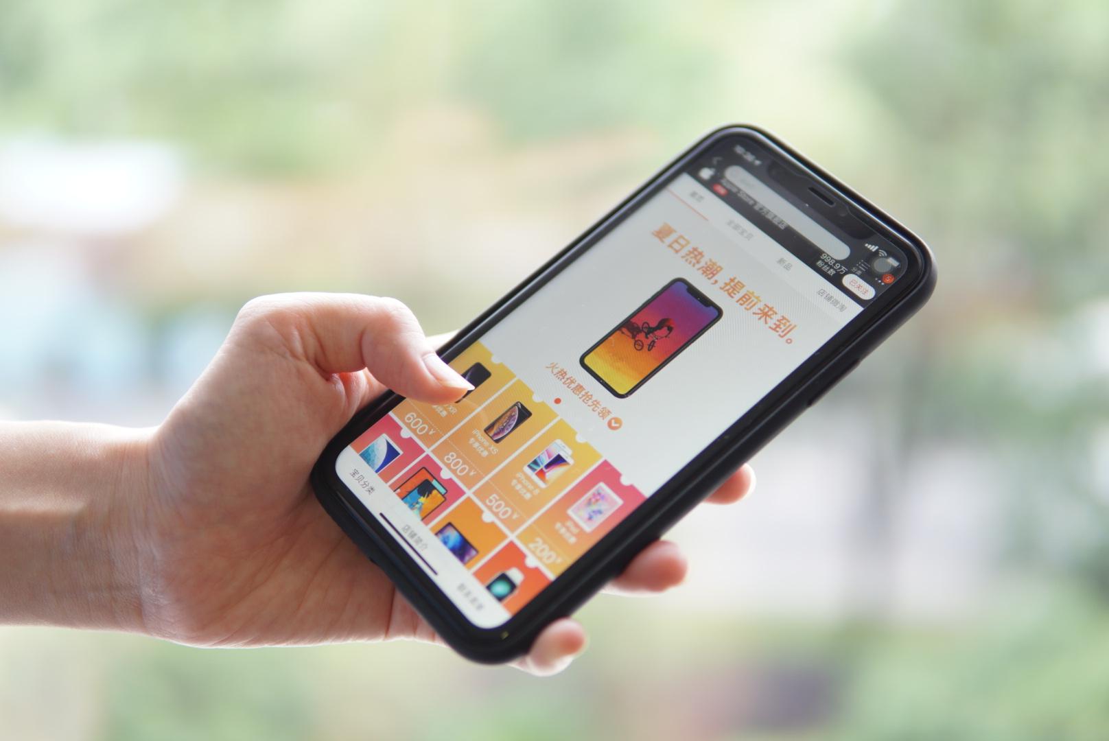 iPhone销量大涨170% 苹果追加千万奋战天猫618