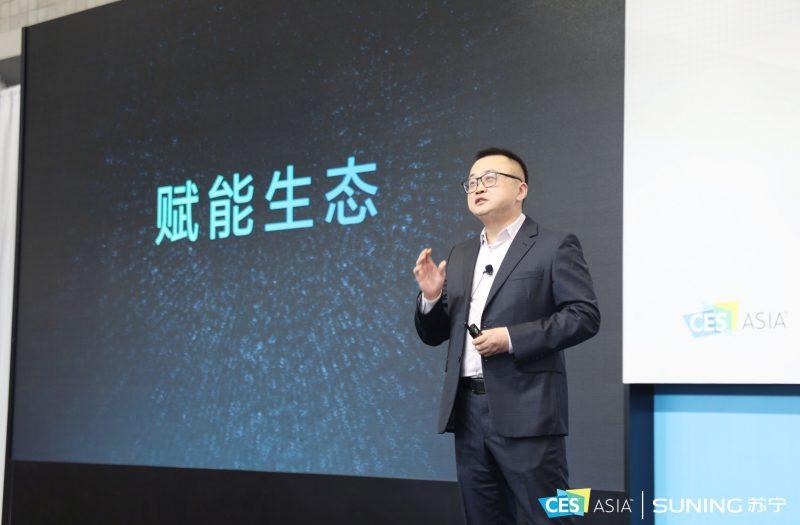 苏宁刘东晧:六大途径赋能合作伙伴 苏宁Biu+生态圈全面开放|直击CES Asia