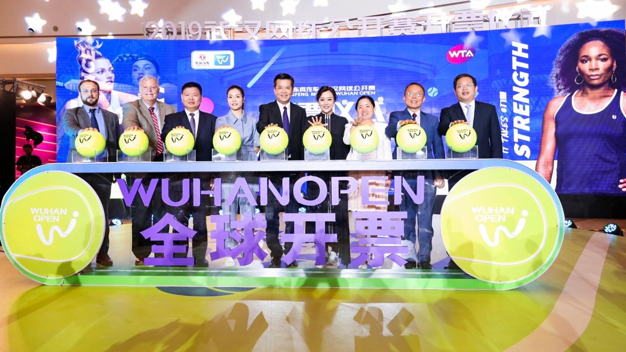 武汉网球公开赛大麦网总代 开售首推60元欢享票