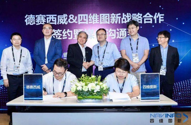 四维图新全系业务布局参展CESA,达成两大重要合作协议|直击CES Asia