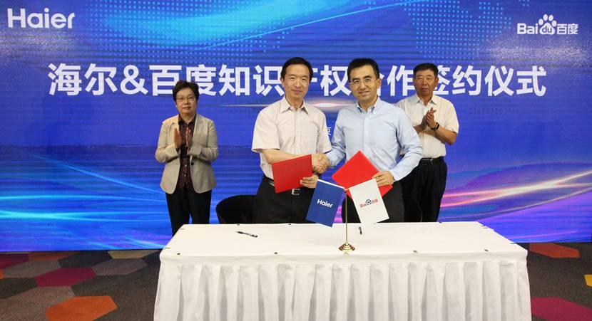 百度&海尔签署知识产权合作协议 引领AI企业知识产权共赢模式