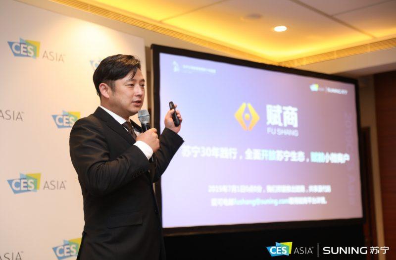 CES Asia苏宁联通成立5G智慧零售实验室 应对5G时代产业变革