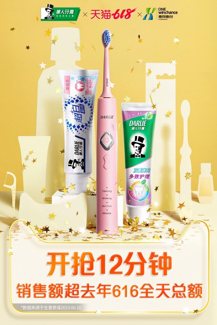 天猫618爱美需求大爆发,15分钟卖出10万OLAY小白瓶,国货完美日记登彩妆Top1