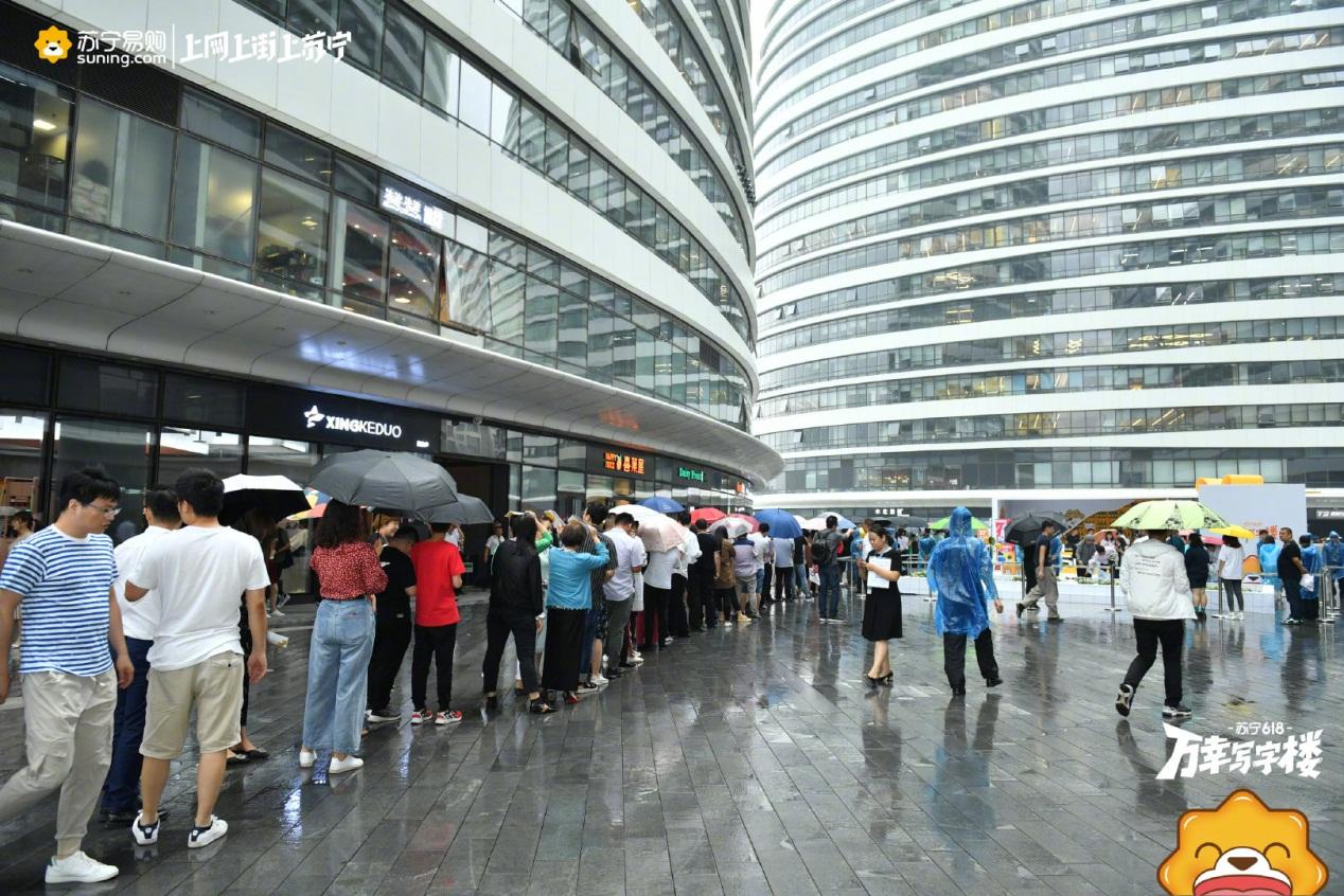 苏宁618全程战报:全渠道订单量同比增长133%,准时达包裹妥投率达到99.7%
