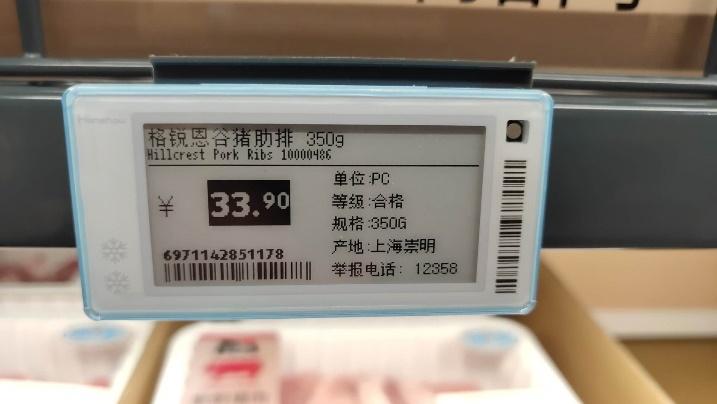 """探访ALDI中国首店:新零售元素""""一锅端""""能行吗?"""