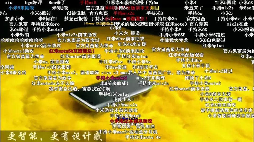 """雷军出道""""小红书"""",千万""""女粉""""会为小米买单吗?"""